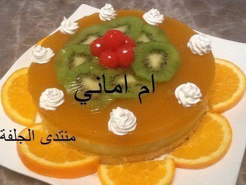 كيكة باردة بعصير البرتقال جربوها ولن تندموا مدونة ام اماني للطبخ Desserts International Recipes Food And Drink