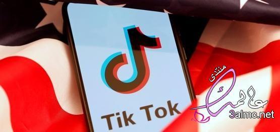 كيف يتم توثيق حساب تيك توك Company Logo Tech Company Logos Logos