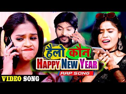 Pin On Happy New Year 2022 Song