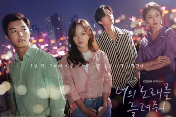 "Yeon Woo Jin, Kim Sejeong, Song Jae Rim, And Jiyeon Are Entangled In A Murder Mystery In ""I Wanna Hear Your Song"" Posters"