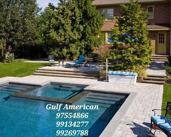 الشركة الخليجيه الأمريكية Outdoor Decor Outdoor Pool