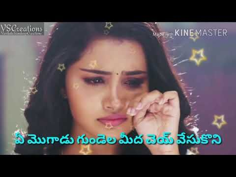 Best Whatsapp Status Video Telugu Heart Touching Love Break Up With Permission Youtube Cute Love Quotes For Him Love Quotes For Him Cute Love Quotes
