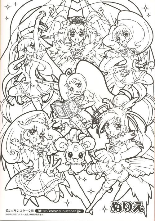 Glitter Force Coloring Pages Coloring Pages Super Coloring Pages Chibi Coloring Pages