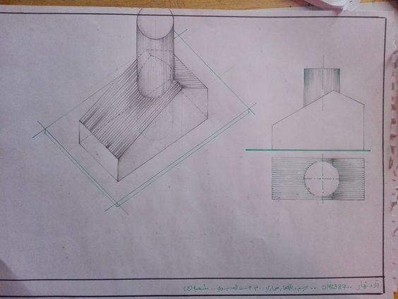 Alaa Naharالرسم والاظهار المعماري (Arch. Drawing & Representation: