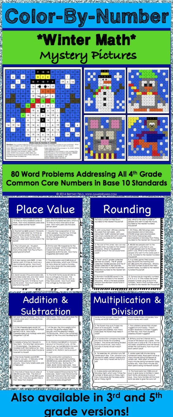 4th grade winter activities 4th grade winter math color by number math activities and colors. Black Bedroom Furniture Sets. Home Design Ideas