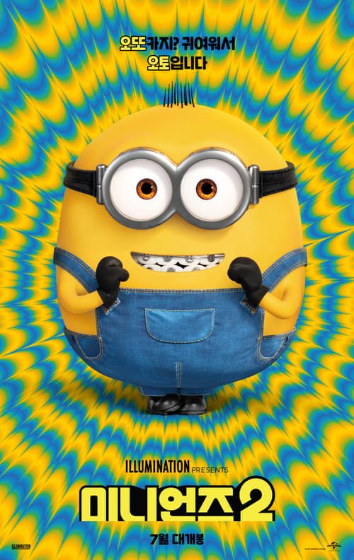 Minions The Rise Of Gru Film Complet Dual Audio En Ligne In Hd 720p Video Quality Minions Full Movies Online Free Download Movies