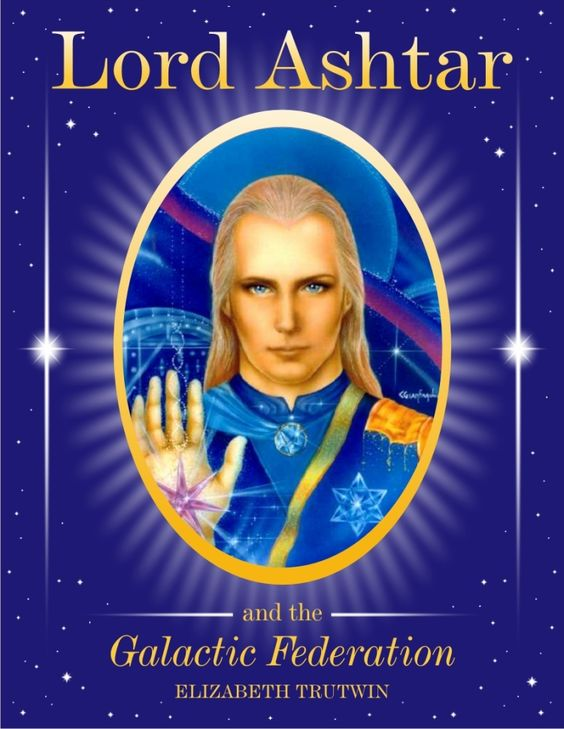 【主阿斯塔 - 事件披露】The Event Called Disclosure https://higherdensity.wordpress.com/2017/01/19/the-event-called-disclosure-message-from-lord-ashtar-by-elizabeth-trutwin -1-18-17 /: