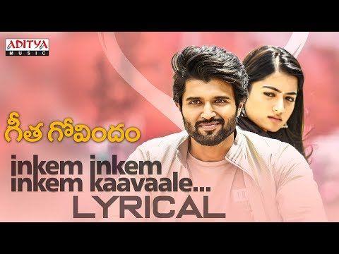 The Song Inkem Inkem Inkem Kaavaale Song Lyrics From The Movie Album Geetha Govindam With Lyrical Video S In 2020 Telugu Movies Download Audio Songs Tamil Video Songs