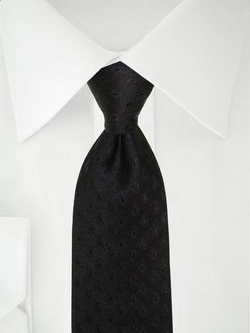 Paisley | KRAWATTENWELT.DE™ - die Nummer 1 in Krawatten.