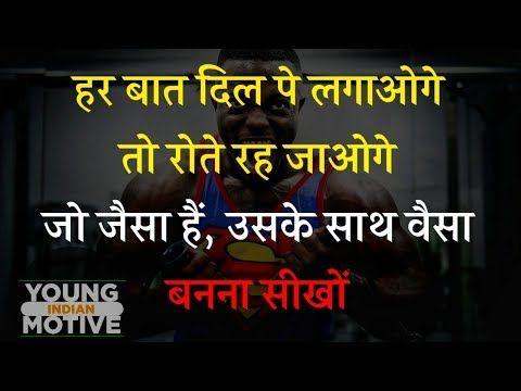 Pin On Motivation Hindi