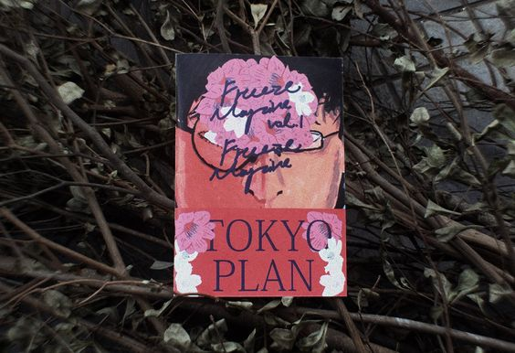 "Freeeze Magazine  Vol.1 ""Tokyo Plan"""