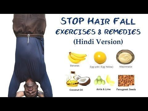 Stop Hair Fall In 2 Days Tips Remedies For Men Women Hindi How To Sto Fall Hair Hair Fall Remedy Help Hair Loss