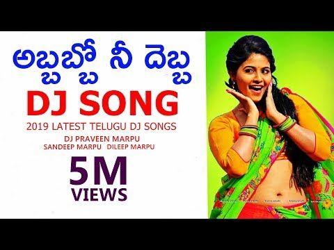 Pin By Murali Murali On Dj Remix Dj Songs Mp3 Song Songs