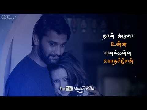 Iravukku Aayiram Kangal Is An Upcoming Tamil Movie It Is An Action Thriller Film Mu Maran Has Directed The Mo In 2020 Tamil Movies Thriller Film Tamil Movies Online