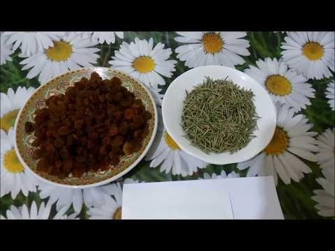 ودعي نهائيا أكياس الرحم و المبايض بمكونين طبيعين فقط من تجربتي الخاااصة 100 بإذن الله Youtube How To Dry Basil Herbs Food