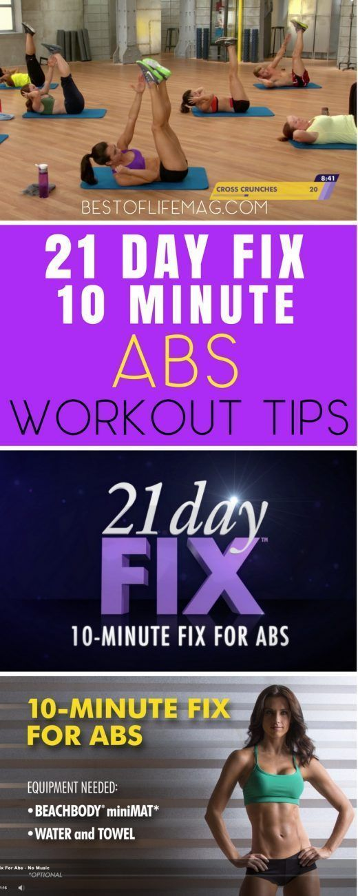 21 Day Fix 10 Minute Fix For Abs Is A Workout That You Can Choose To Add To Your Daily Routine It S Just 10 Minute Ab Workout 21 Day Fix Workouts Abs Workout
