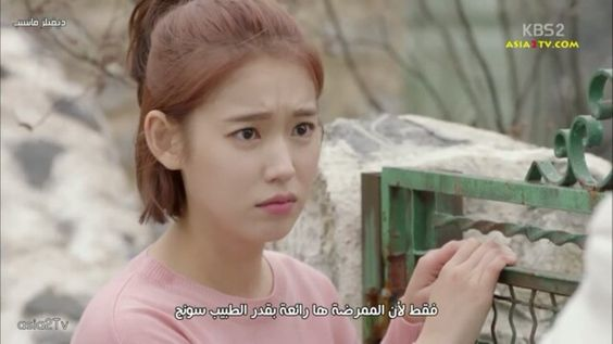 'Descendants of the Sun'
