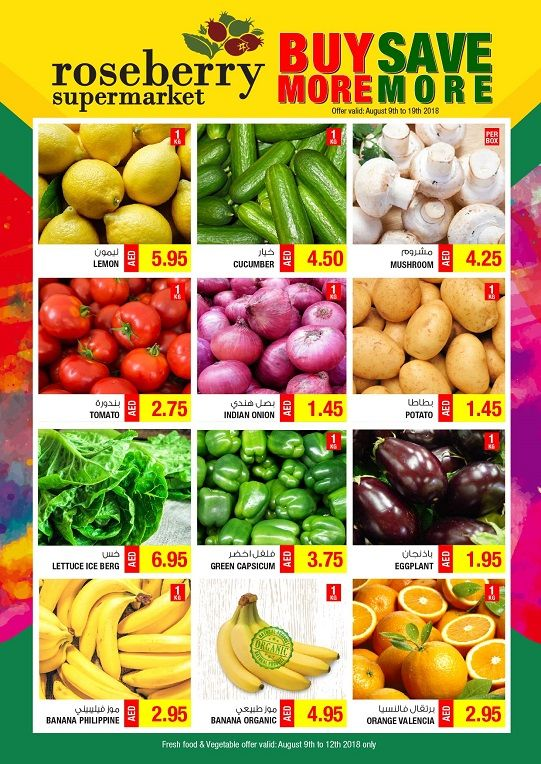Pin on Roseberry Supermarket offers in UAE
