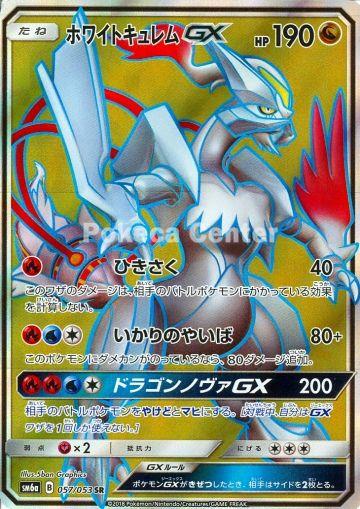 Palkia Gx Full Metal Textured Luxury Custom Pokemon Card