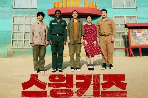 """Popularity Of """"Swing Kids"""" Sparks Interest In History And Photos Of Real-Life 1950s Prison Camp"""