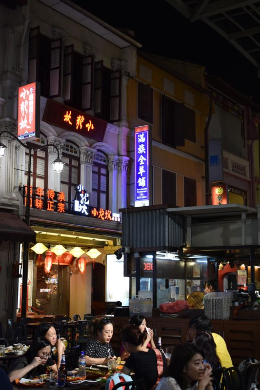 4 Of The Best Cheap Places To Eat In Singapore Jetset Times Singapore Brunei Travel Places To Eat