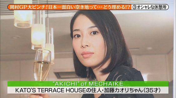 加藤浩次の嫁・緒沢凛との馴れ初めは?子供は何人?