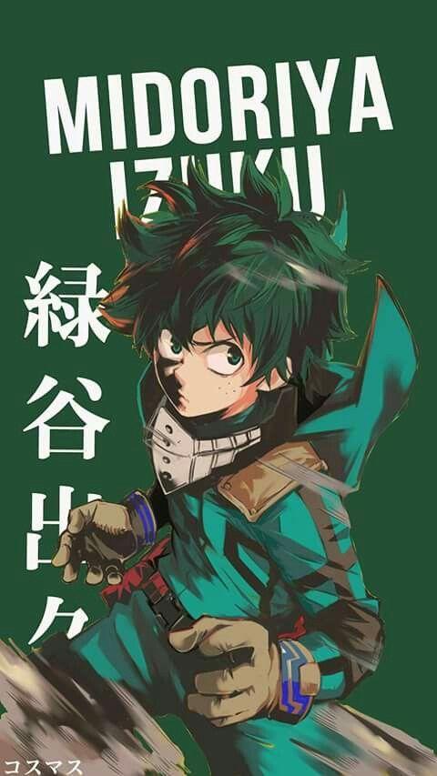 Here Comes The Tracchan My Hero Academia Manga Manga Art Hero Wallpaper