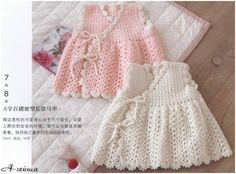 Dress for newborn