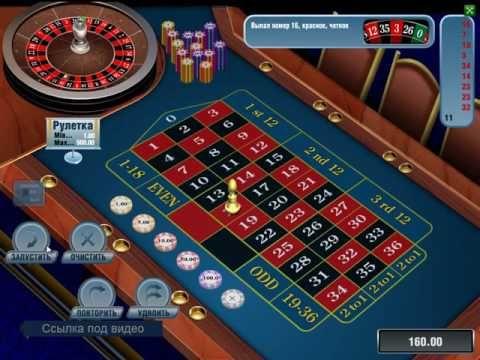 Рулетка играть онлайн 777 форум любителей азартных казино