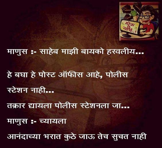Good Morning Sunday Marathi Sms : Whatsup marathi status good morning images