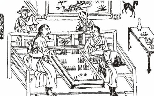 Playing Double Sixes, illustrated in Chen Yuanliang, Shilin guangji [Compendium of a forest of affairs], second series, Yuan dynasty, vol. 6