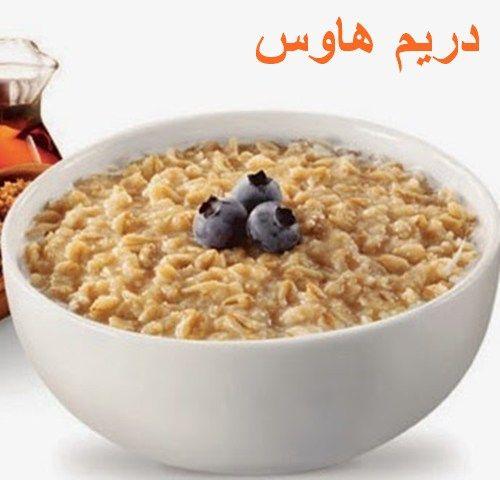 طريقة تحضير الشوفان لكمال الاجسام Food Oatmeal Breakfast