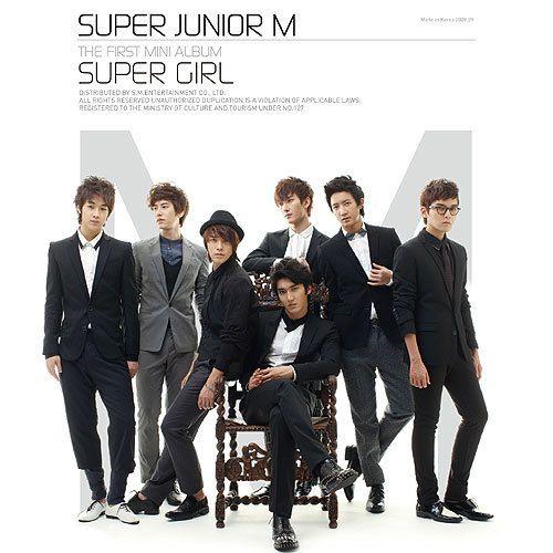 SUPER JUNIOR M – SUPER GIRL – The 1st Mini Album