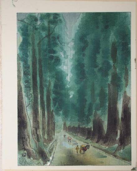 KOTOZUKA -- Cedar Trees in Summer, Nikko