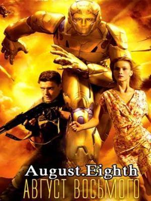 Phim Ngày 8 Tháng 8