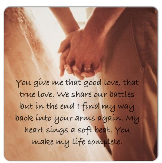 Sweet Quotes For Wife From Husband: The Short & Sweet Poem I Wrote For My Husband Michael