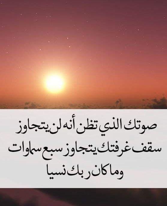 خواطر دينية رائعة فيس بوك Meditation Islam Calligraphy