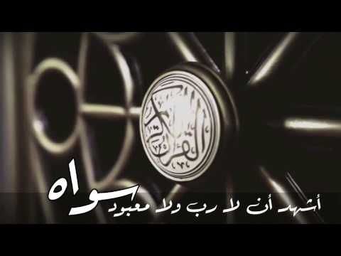 Youtube أن تخرج من ضيق الظلماء إلى النور أنشودة يا الله حمود الخضر Youtube Vehicle Logos Audi Logo Logos