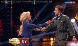 Тюменец потребовал провести прокурорскую проверку Танцев с фашистами