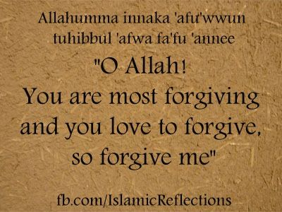 how to say god forgive me in arabic