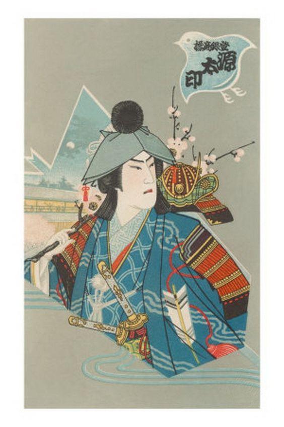 japanese woodblock arrogant samurai.jpg 800×1,200 pixels