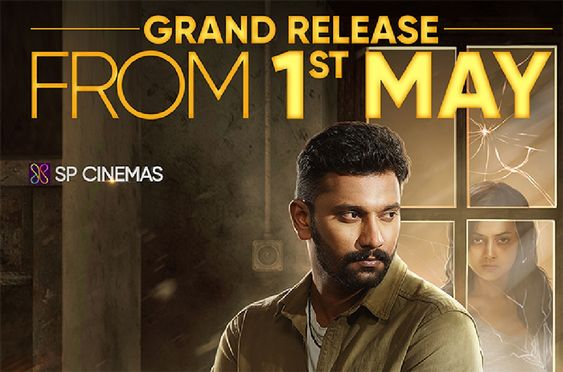 Arulnithi's K13 Movie Release on May 1
