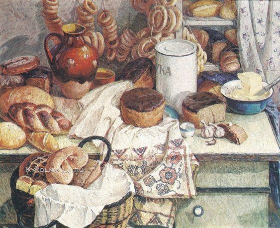 Дышленко Георгий Васильевич (1915-1994) «Орловский хлеб» 1974