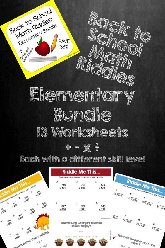 math worksheet : back to school elementary math riddles bundle  división larga  : Sharon Wells Math Worksheets