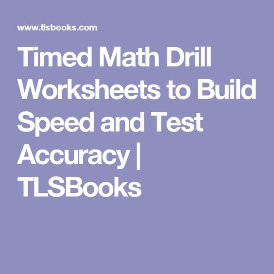 Counting Number worksheets subtraction drill worksheets first – Subtraction Drill Worksheets