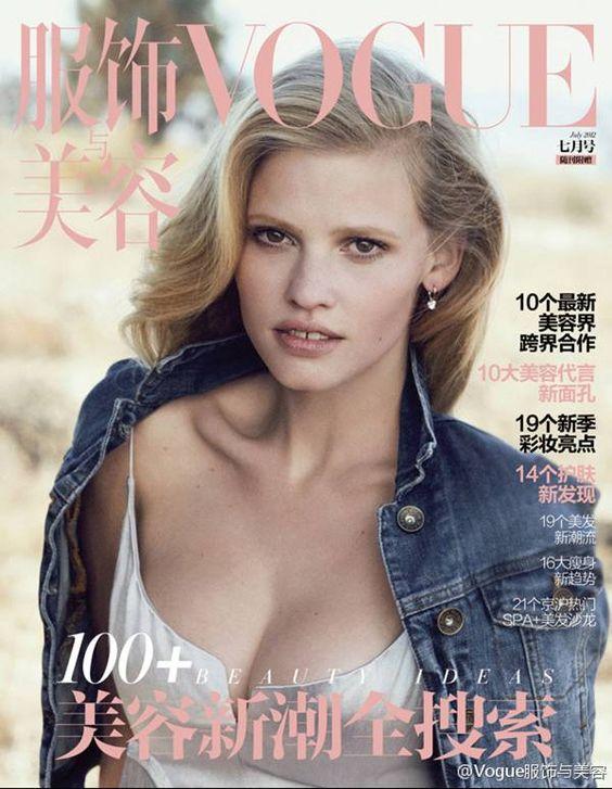 Lara-Stone-Vogue-China