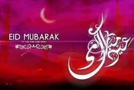#Eid Ul Adha 2014 Images Mubarak #BakraEid Wallpapers Happy #EidAlAdha Greetings #Bakrid - http://shar.es/1mnRR8