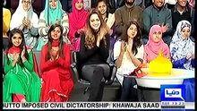 The Awesome World: Mazaaq Raat With Mira Sethi and Ayub Khoso On Duny...