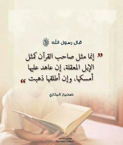 صلى الله عليه وسلم. ..م