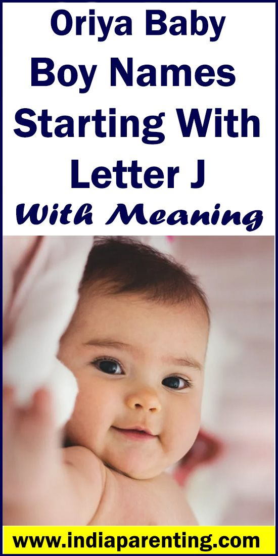 Unique Hindu Baby Boy Names Starting With The Letter J : unique, hindu, names, starting, letter, Oriya, Names, Starting, Letter, Meaning, Names,, Hindu